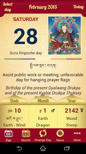 Drukpa Lunar Calendar