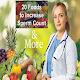 Fruit for Treatment (app)