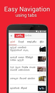 AnyNews : Sri Lanka News- screenshot thumbnail