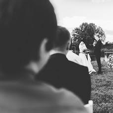 Wedding photographer Katya Kubik (ky-bik). Photo of 22.08.2017
