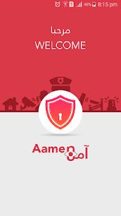 Aamen screenshot