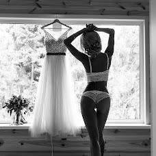 Wedding photographer Kolya Dobro (KolyaDobro). Photo of 31.01.2018