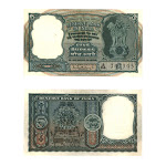 Buy 5 Rupees Note of 1962 - P. C. Bhattacharya Online