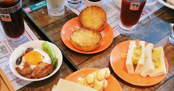 波記冰室延吉店|台北大安區|熱炒以外、正餐以外,試試老香港的冰室飲食文化