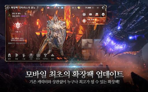 ub9acub2c8uc9c02 ub808ubcfcub8e8uc158 filehippodl screenshot 9