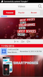 InTouch Cellular Communication- screenshot thumbnail