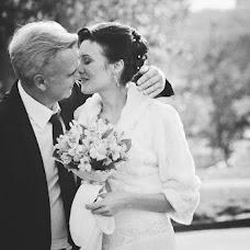 Свадебный фотограф Никита Степанов (COUTUREBOOK). Фотография от 17.04.2018