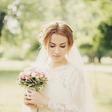 Wedding photographer Avrora Gum (avroragumi). Photo of 04.04.2016