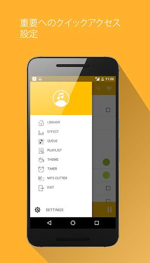 玩音樂App|音楽プレーヤー免費|APP試玩