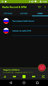 Radio Record & DFM Unofficial 4.2.6 (Unlocked)