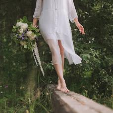 Wedding photographer Yulya Izmaylova (izmyloveU). Photo of 20.07.2016