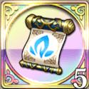 上級エンチャント:水晶
