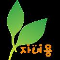 스마트아이보호 자기관리 icon