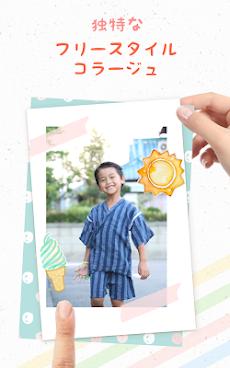 Pic Collage - コラージュ、写真編集 & 画像加工のおすすめ画像2