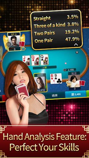 u5fb7u5ddeu64b2u514b u795eu4f86u4e5fu5fb7u5ddeu64b2u514b(Texas Poker) screenshots 5