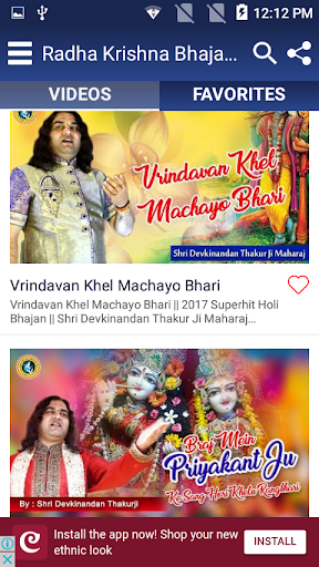 Download Radha Krishna Bhajan - Hindi Bhajan Google Play