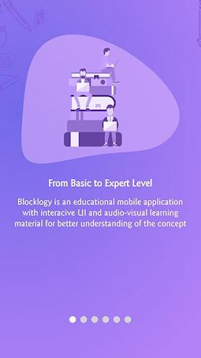 Blocklogy Lite screenshot 2