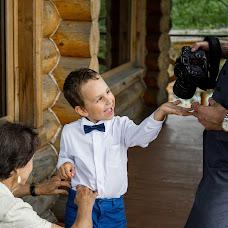 Bröllopsfotograf Natalya Zakharova (smej). Foto av 20.08.2018