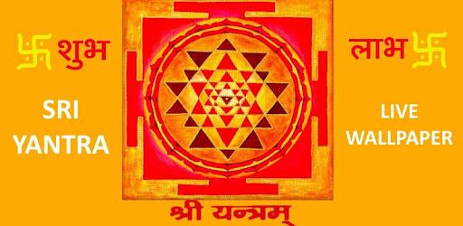 Sri Yantra Live Wallpaper Apps On Google Play