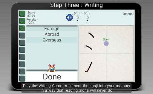 Japanese Kanji Tree 8.4.0 screenshots 11