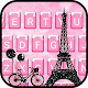 Paris Eiffel Tower Keyboard Theme APK
