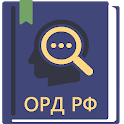 Об оперативно-розыскной деятельности РФ icon