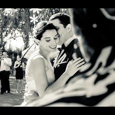 Vestuvių fotografas Rosa Navarrete (hazfotografia). Nuotrauka 04.04.2015