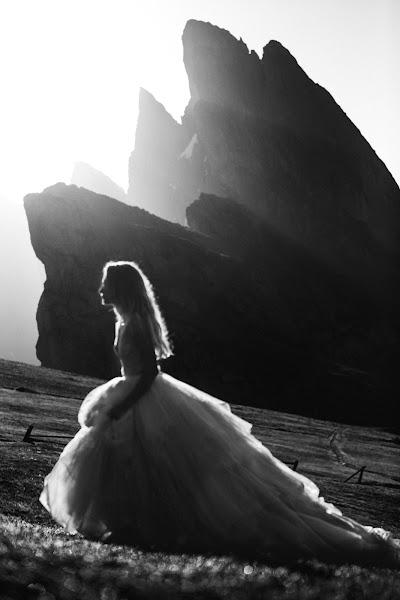 Wedding photographer Roman Pervak (Pervak). Photo of 21.08.2018