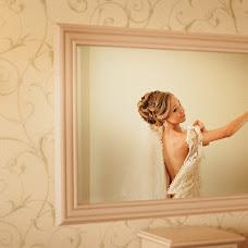 Wedding photographer Yuliya Grickova (yuliagg). Photo of 10.11.2015