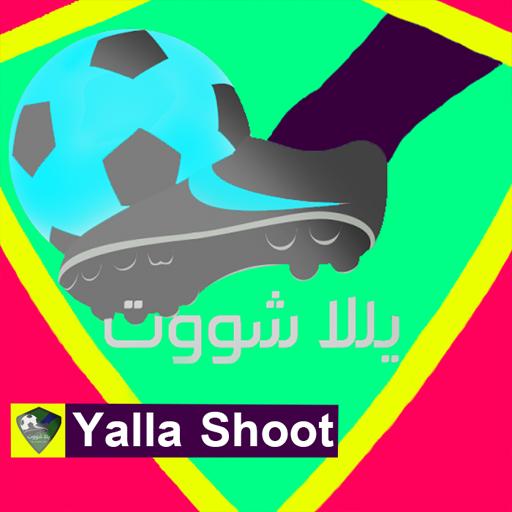 يلا شوت: Download يلا شوت بث مباشر ⚽ Yalla Shoot Google Play