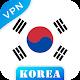 Korea VPN Master - Free Proxy icon