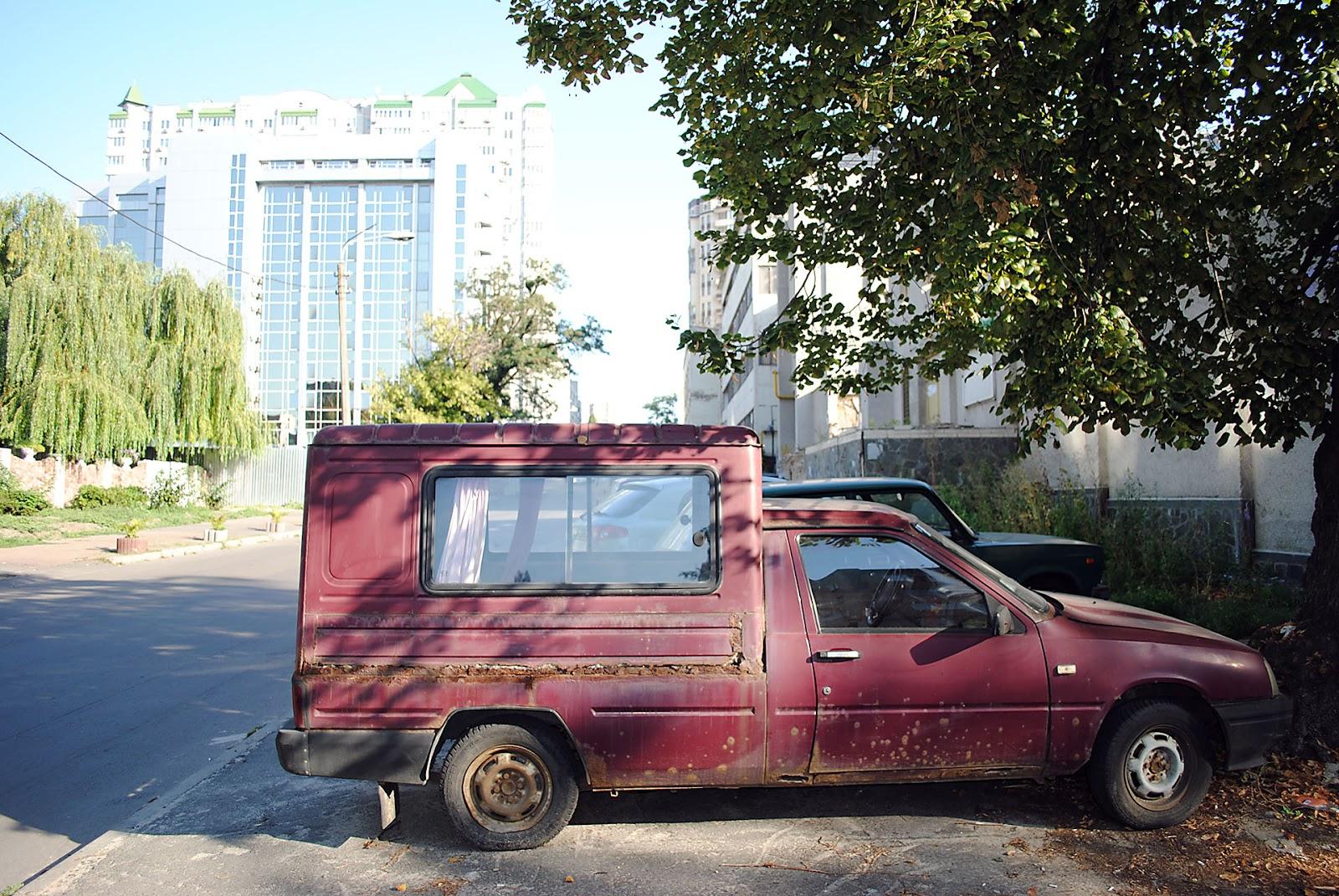 Киев, улица Анри Барбюса