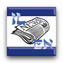 Israeli News English icon