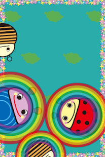 Tote Baby Rattle Premium- screenshot thumbnail