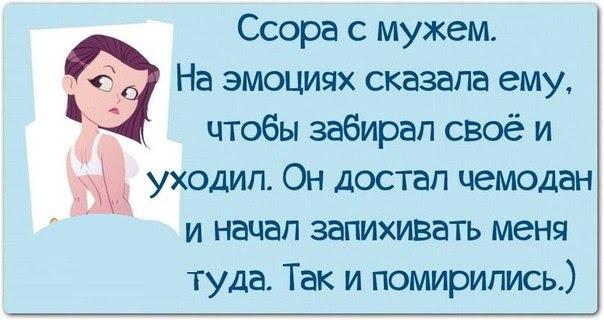 Rgy lA2CFYcHusiIVtD6VPikyzRqYJbTh1GWrAkKuI4=w604 h320 no - Волгоградцы, улыбаемся и машем))))!