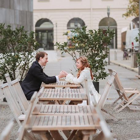 Fotógrafo de bodas Nataliya Melcer (Sohatiy). Foto del 30.10.2017