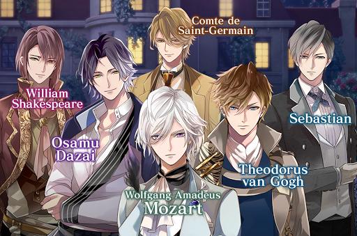Ikemen Vampire screenshot 16
