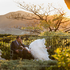 Wedding photographer Costi Moiceanu (cmphotography). Photo of 17.04.2018