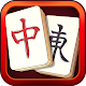 Mahjong Journey - Adventure Puzzle (game)