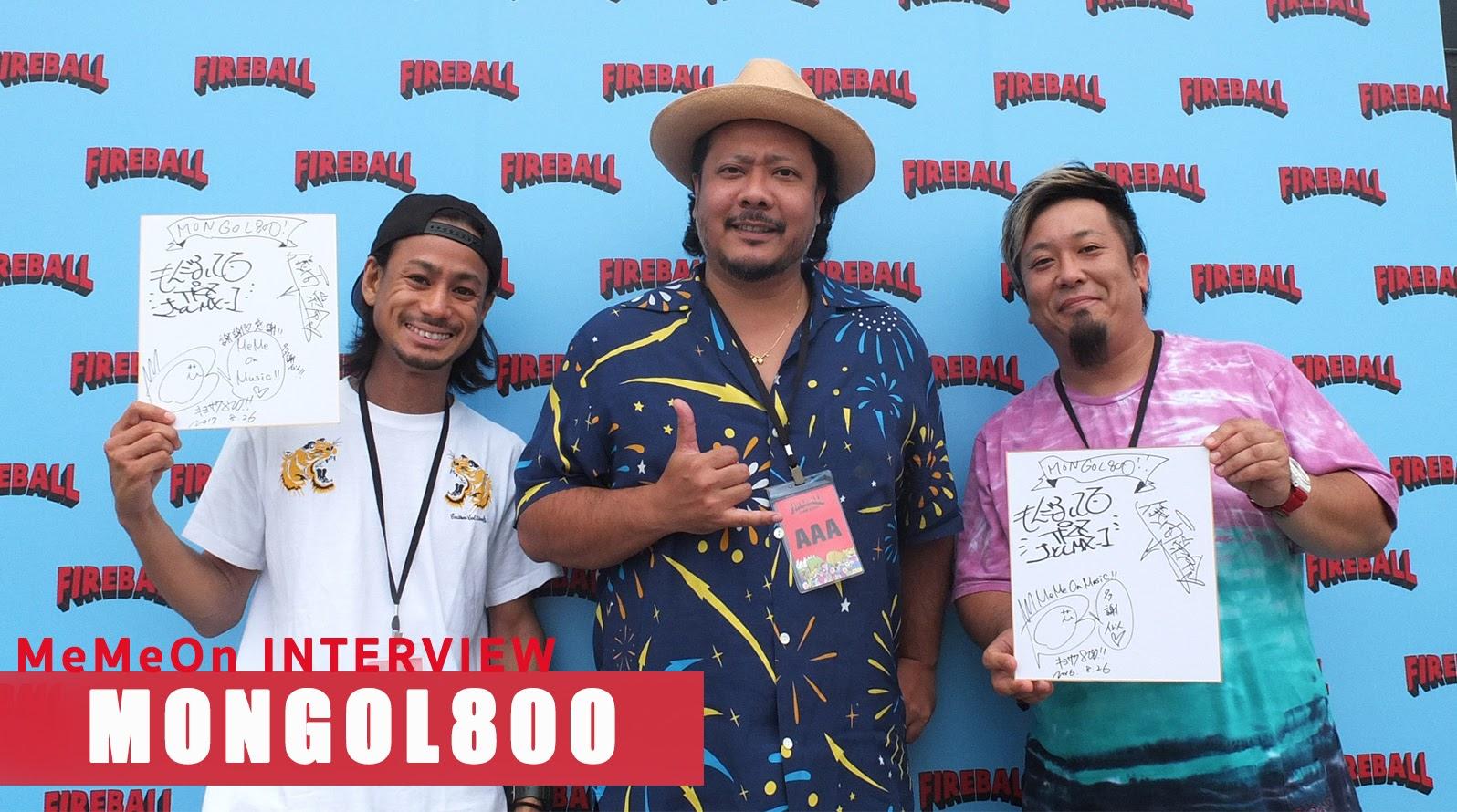 希望邀請台灣樂團到沖繩演出  MONGOL800 迷迷音特別專訪(1)
