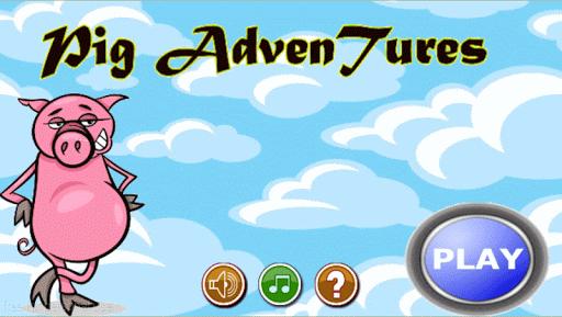 Pig adventures