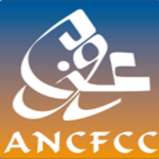 Mohafadati - ANCFCC