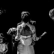 Wedding photographer Rafael ramajo simón (rafaelramajosim). Photo of 02.04.2019