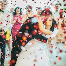 Wedding photographer Tomasz Majcher (TomaszMajcher). Photo of 27.06.2018