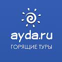 Ayda.ru: горящие туры icon