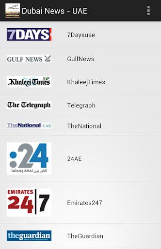 Dubai News - Online UAE News