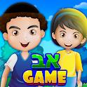 Alef Beis Game icon