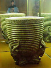 Photo: Large earthen vessel