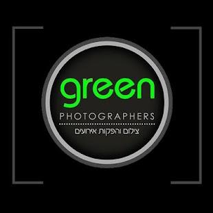 גרין צילום והפקות green photo - náhled