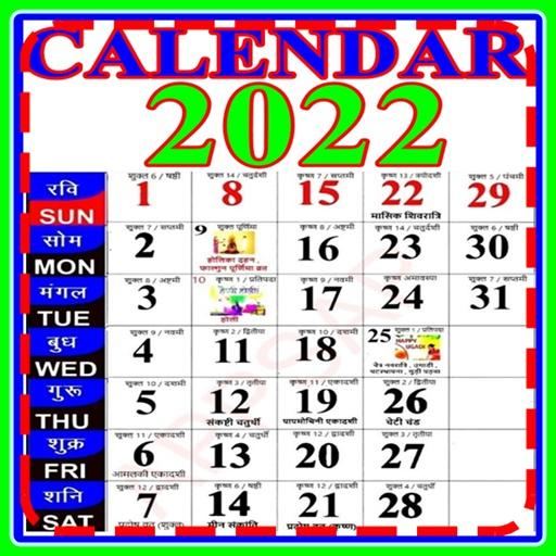 Hindi Calendar 2022 With Festival – Applications sur Google Play